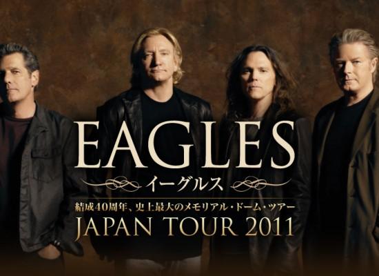 Eagles Japan 2011